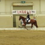 馬場馬術競技